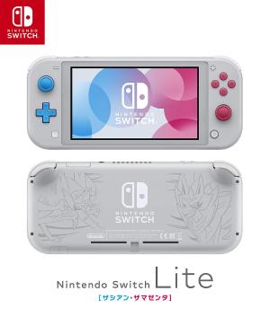 预售开启 日本直邮¥1397Nintendo Switch Lite 新掌机 精灵宝可梦剑盾限定版