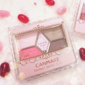 $7.41 Canmake Perfect 5 Colors Eye Shadows 07