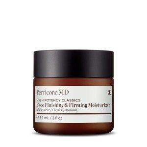 Perricone MD玫瑰保湿面霜