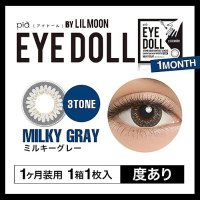 月抛LILMOON Milky Gray
