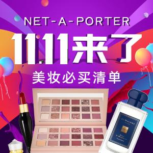 羊毛就是要从大牌上薅Net A Porter 美妆11.11宝藏品牌大盘点 高端贵妇线