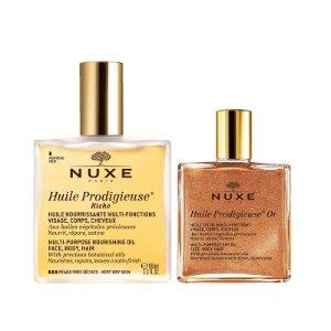 Nuxe万用金油+矿物金油