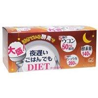 加强版日本新谷酵素ORIHIRO 夜间水果植物夜迟酵素睡眠瘦身30包 (红盒)
