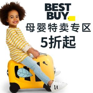 5折起 费雪婴儿床直减$270最后一天:Best Buy 母婴特卖 $4.97收安全童锁 婴儿背带$49.99