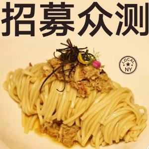 顶级御厨首徒坐镇,价值$100梦回老上海,纽约Xu's Public House精品沪菜