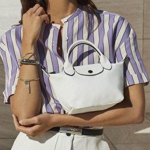 低至3折+免税包邮独家:Longchamp 经典包包热卖 饺子包$85