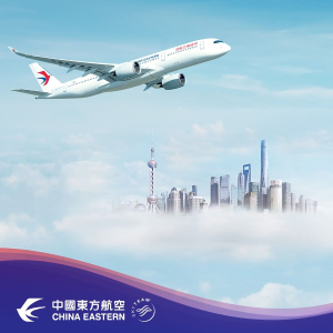 Save Up to $100 on Routes to ChinaBlack Friday Sale Live: China Eastern AIrlines Black Friday Sale