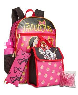 $17.99 for Allmacys.com Kids Backpack Sale