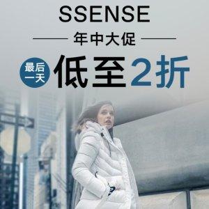 2折起 杨幂同款运动鞋$65最后一天:SSENSE 大促 Prada平底鞋$277 羽绒服$64