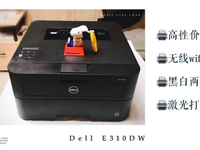高性价比Dell E310DW黑白...