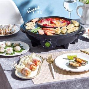$54.99Liven利仁多功能涮烤机 烧烤火锅一机出餐