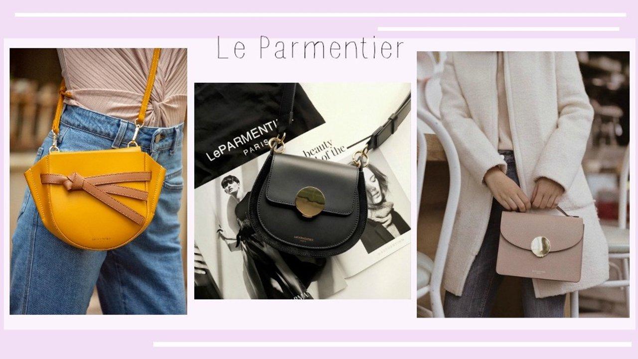 2019年博主力荐的法国小众包包 Le Parmentier | 款式/价格/穿搭攻略,一篇帮你搞定