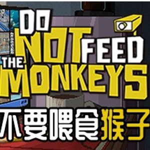 $11.99Do Not Feed The Monkeys