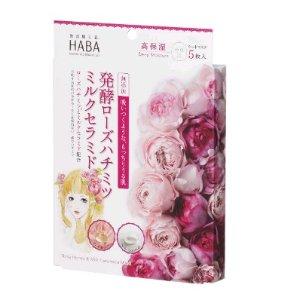 5盒直邮美国到手价$95.6HABA 玫瑰蜂蜜牛奶神经酰胺 高保湿面膜 5片 热卖