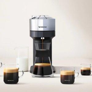 新品咖啡机上市价€145.24Nespresso 新品胶囊咖啡机 Vertuo Next 买就送价值€71.87胶囊