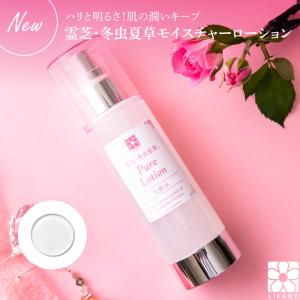 Up to 1000JPY OffRakuten Global Beauty Sale