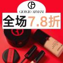 无门槛7.8折 收SI挚爱香水阿玛尼 美妆香水热卖 红管唇釉、气垫、权利粉底液都有