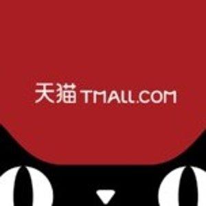 满¥499包邮独家:天猫全球官方店 年货包邮专场 直送NY和CA
