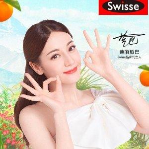满¥427包税免邮中国Swisse 保健精选,钙+维生素D 150粒¥76,收热巴同款葡萄籽
