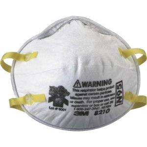 3MN95,8210 防护口罩 2个