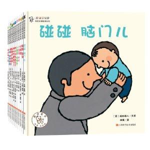 《奇迹小宝宝·初次见面绘本系列(全11册)》((日)武内*人)【简介_书评_在线阅读】 - 当当图书