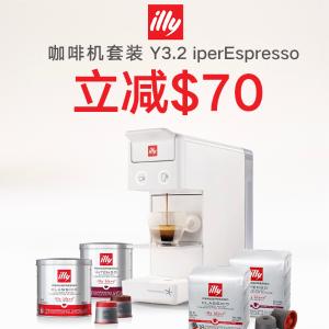 现价$150(原价$220)11周年独家:Y3.2 全自动意式浓缩咖啡机+4罐咖啡胶囊套装