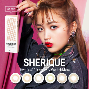 $11.97SHERIQUE 1day Disposal Colored Contact Lens