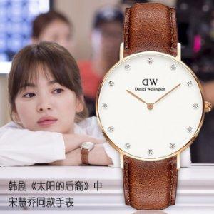 $99 (原价$155) 宋慧乔同款Daniel Wellington 丹尼尔惠灵顿 0900DW 女士时尚镶水钻腕表