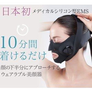直邮美国到手价$219史低价:雅萌 黑科技 Medilift 提拉紧致 瘦咬肌面罩 美容仪