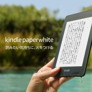 立减6000日元日亚prime day秒杀 Kindle Paperwhite 4 电子书阅读器 限时特价