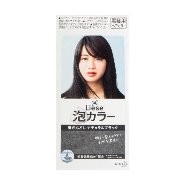 日本KAO花王 LIESE PRETTIA 泡沫染发剂 #还原自然黑色 单组入 - 亚米网