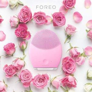 5折起 专用面膜7片€9.99FOREO 洗脸仪限时折 洁面+按摩双管齐下 令肌肤更加洁净紧致