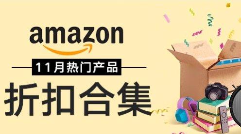 Amazon淘宝贝!$78.88收Keurig咖啡机