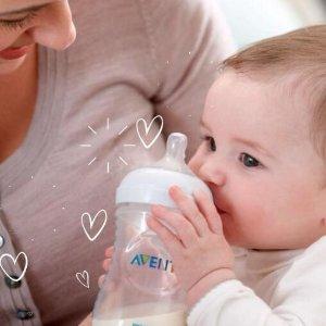 8折 安抚奶嘴4个装$6.7飞利浦 Avent 宝宝奶瓶、奶嘴限时促销 宽口径防胀气