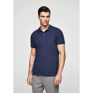 MangoSlim-fit cotton polo shirt - Men | OUTLET USA