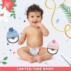 首单5折 年度好价回归The Honest Company 婴儿纸尿裤湿巾套装促销