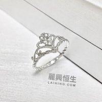 Lai Hing Group 18K白金鑽石戒指