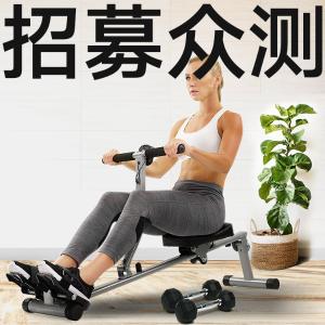 好身材在家练出来不伤膝盖的瘦身大法,健身划船机了解一下