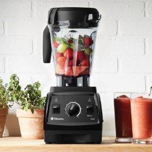 $249.96Vitamix 7500专业食物破壁料理机 翻新 三色可选