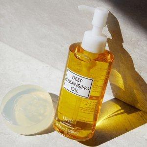 €2.95起收DHC卸妆油Beauty Expert 精选五折区 抄底价收FAB面膜、Illamasqua唇膏
