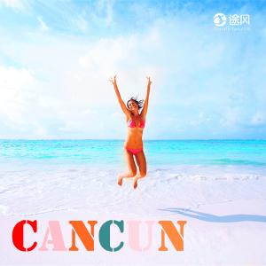 $6266 Day Mexico Cancun group tour sale@ Tourforfun