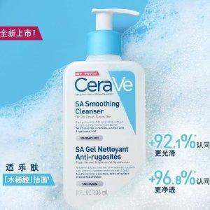 CeraVe油痘肌首选,0.5%水杨酸+1%果酸水杨酸洁面237ml