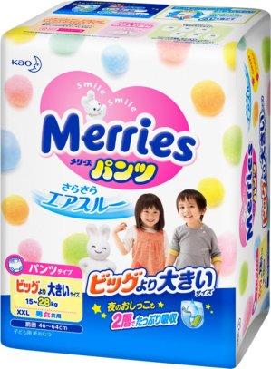 $36 Kao Merries Diapers Sale @ Lazyegg