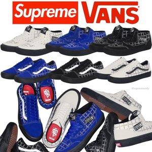 三色可选Supreme x Vans 联名官方确认 已发售