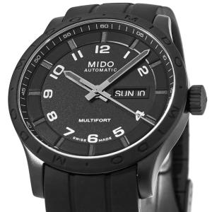 低至4.3折 美度机械$399独家:Watchmaxx 时装腕表促销,好价收豪利时潜水风男表