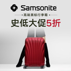 50% OffDealmoon Exclusive: Samsonite Select Black Label Collections
