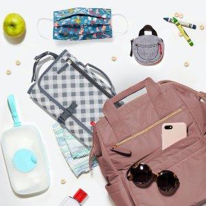 买三件享8.5折Skip Hop 婴儿日用小物促销,让带娃出行更加轻松方便