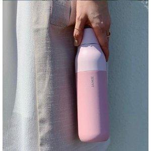 LARQ买1个享8折;2个享7折;3个享6.5折黑科技环保自净化自清洁高颜值保温杯
