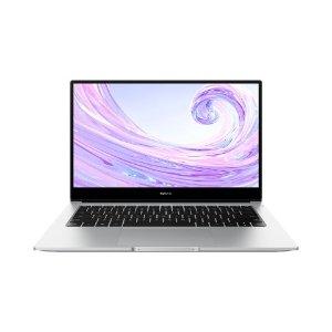 Huawei闪促!立减€350MateBook D 14 2020款,i7处理器,16+512G内存