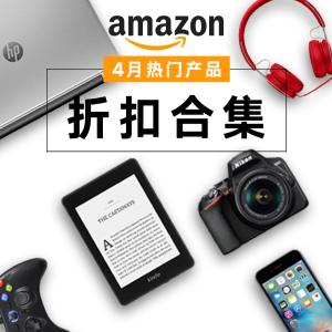 Braun美容仪4折起、Anker精选£10起Amazon四月合集: Sony WH-1000XM3 史低£265